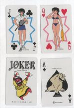 Japanese Collectible playing cards Maison Ikkoku